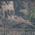 Трикотажная сетка КМФ цв.2, 75 гр м2