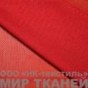 Трикотажная сетка цв.бордовая 75 гр м2