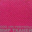 420 PVC цв.144 розовый