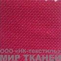 420 PVC цв.145 розовый