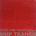 420 PVC цв.148 красный