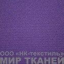 420 PVC цв.171 фиолетовый