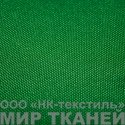 420 PVC цв.258 зеленый