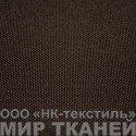 420 PVC цв.304 коричневый