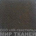 420 PVC цв.311 т.серый