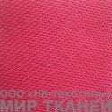 420 PVC цв.338 розовый