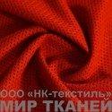 Трикотажная сетка цв.бордовая 115 гр м2