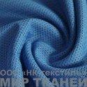 Трикотажная сетка цв.синяя 115 гр м2