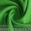 Трикотажная сетка цв.зеленая 115 гр м2